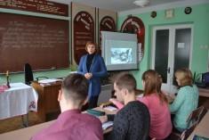 Відкрите заняття з української літератуир Василь барка Жовтий князь